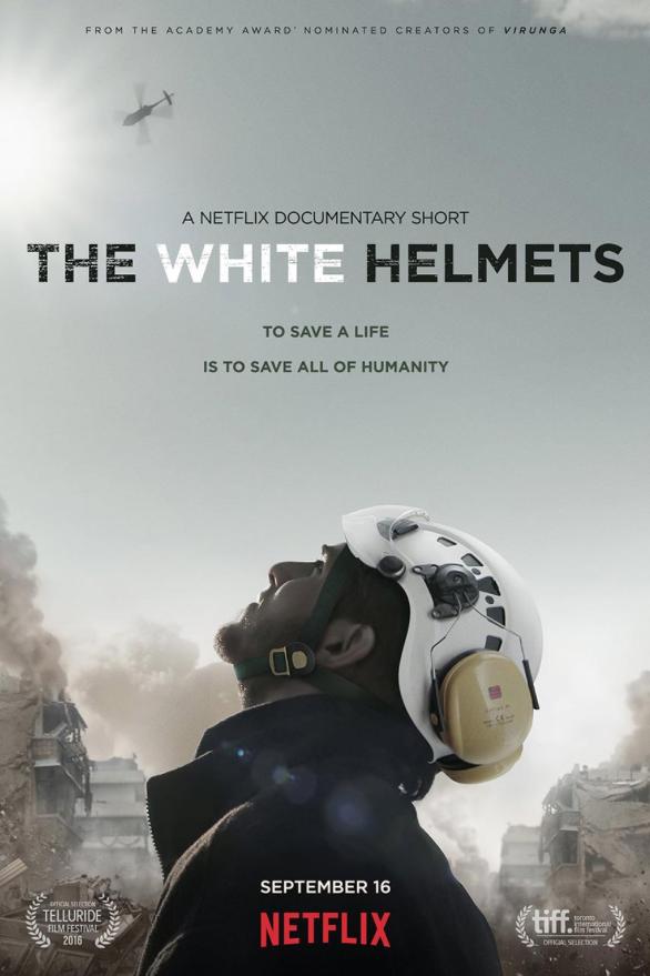 helmet-netflix